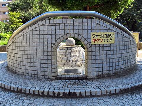 nakamuraminami_kouen-03.jpg